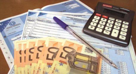 Κομπίνα με επιστροφές φόρων και δωρεές – Εμπλέκονται Βολιώτες λογιστές