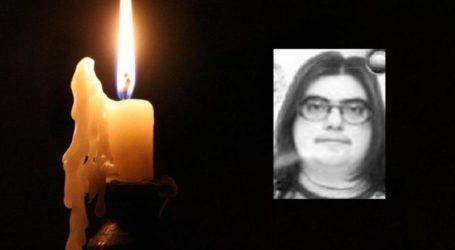 Απεβίωσε 50χρονη Λαρισαία