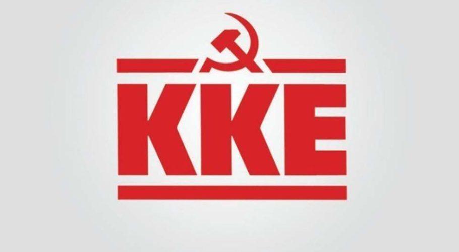 kke thumb large