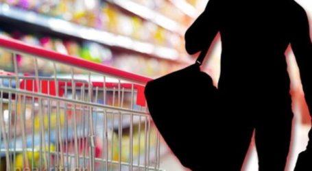 Χαλκίδα: Την έπιασαν στα «πράσα» να κλέβει μέσα στο σούπερ μάρκετ
