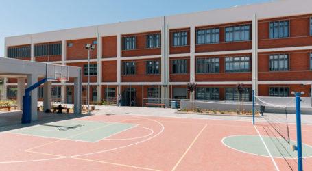 Πάνω από μισό εκατομμύριο ευρώ στους δήμους της Μαγνησίας για τα σχολεία