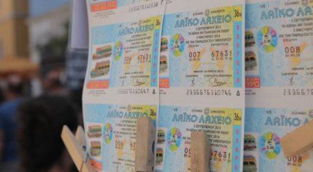 Χρυσό ποδαρικό – Βολιώτης κέρδισε τα 2 εκατομμύρια του Λαϊκού Λαχείου!