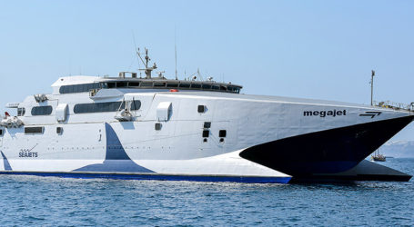 Αυτό το υπέροχο πλοίο θα συνδέει το Βόλο με τις Β. Σποράδες και την Εύβοια [εικόνες]