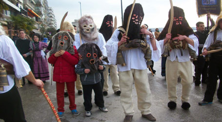 Λάρισα: Πρωτοχρονιάτικα ήθη και έθιμα στην πρωτεύουσα της Θεσσαλίας