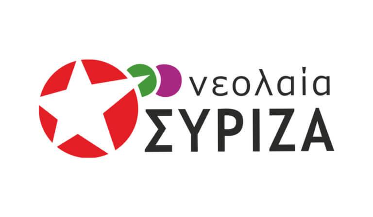 neolaia syriza 768x448 1