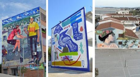 Έκθεση για τις δημόσιες τοιχογραφίες στον Βόλο