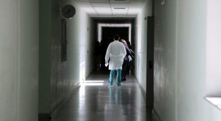 Καταγγελία ΠΟΕΔΗΝ: Κέντρα Υγείας στη Μαγνησία δεν έχουν θέρμανση!