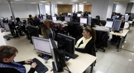 Πρόσληψη συμβασιούχων ορισμένου χρόνου στους Δήμους Βόλου και Ρήγα Φεραίου