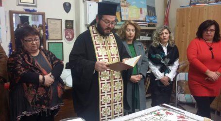 Έκοψε την πρωτοχρονιάτικη πίτα του ο Μορφωτικός Σύλλογος Γιάννουλης