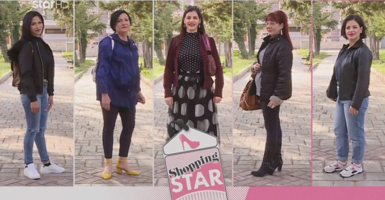 shopping star 780x405