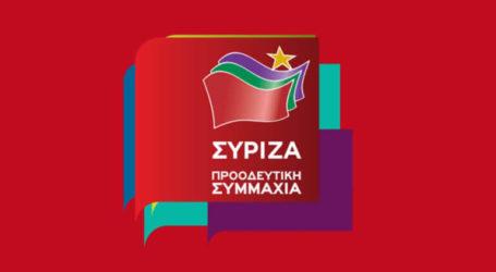 ΣΥΡΙΖΑ: Να μην αναπαραχθεί ένας νέος μύθος εκτροπής του Αχελώου που θα αφήσει τον θεσσαλικό κάμπο χωρίς νερό και έργα