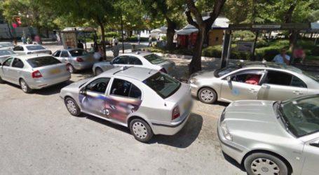 """Διαρρήκτες """"άνοιξαν"""" εννέα ταξί σε ένα βράδυ στη Λάρισα – Έφυγαν με τις… κερματοθήκες!"""