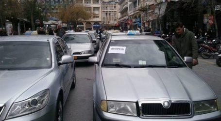 Η ίδια σπείρα διέρρηξε τα ταξί σε Λάρισα και Τρίκαλα – Έσπαγαν τα παράθυρα για τις κερματοθήκες
