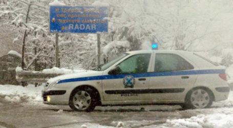Νέες κυκλοφοριακές ρυθμίσεις λόγω κακοκαιρίας στη Μαγνησία