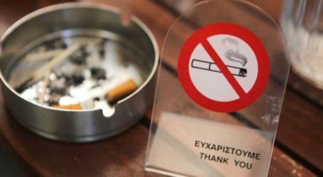 Βόλος: Αύξηση τζίρου στην Εστίαση, λόγω αντικαπνιστικού δείχνουν τα φορολογικά στοιχεία!