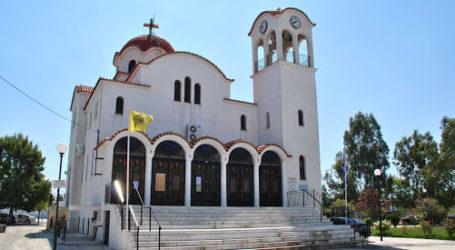 Τιμάται στη Μητρόπολη Δημητριάδος η μνήμη του Αγίου Τρύφωνος