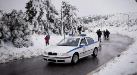 Μαγνησία: Ποιοι δρόμοι θα παραμείνουν κλειστοί λόγω κακοκαιρίας – Ανακοίνωση της Τροχαίας