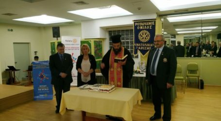 «Βασίλεψε» και γιόρτασε γενέθλια ο Ροταριανός Όμιλος Ανατολικής Λάρισας (φωτο)