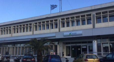 Βόλος: Ανοιχτή και τα απογεύματα η ΔΕΗ για συναλλαγές