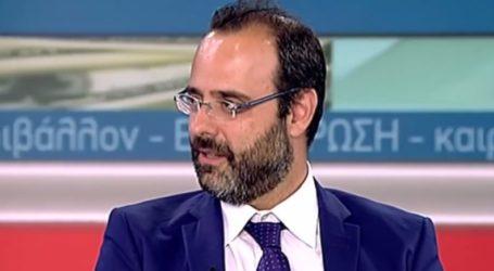 Μαραβέγιας: Τα οφέλη της συνάντησης ήταν πολλά