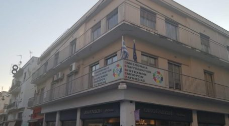 OEBEM: Πρόταση για νομοθετική πρωτοβουλία μέσω της Ζέττας Μακρή