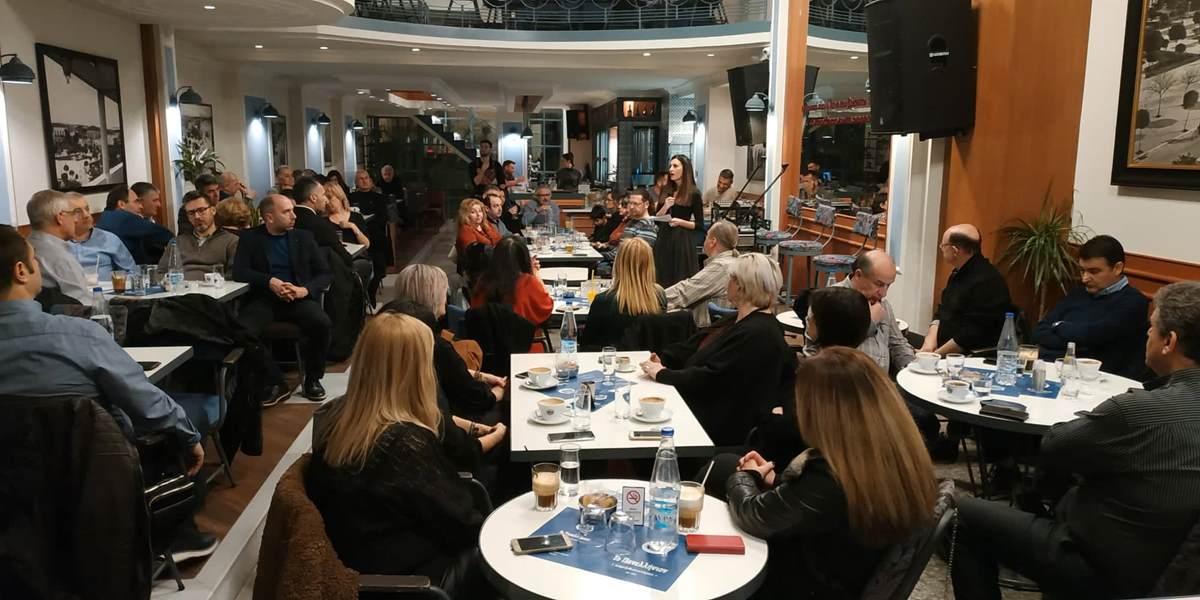 Γενική συνέλευση και κοπή πίτας για το Σύλλογο Μηχανικών ΤΕ Δημοσίων Υπαλλήλων (φωτο)