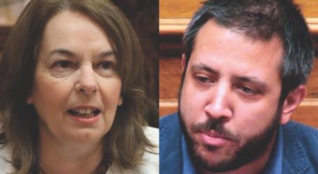 Ερώτηση των Βουλευτών Μαγνησίας ΣΥΡΙΖΑ για το θέμα των υπερβάσεων των μικροσωματιδίων στην ατμόσφαιρα του Βόλου