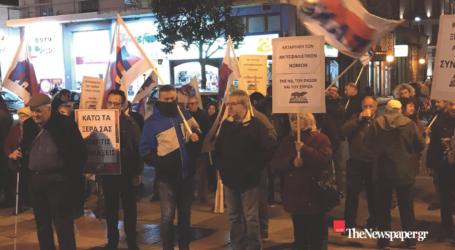 Βόλος: Συγκέντρωση διαμαρτυρίας του ΠΑΜΕ για το Ασφαλιστικό [εικόνες]