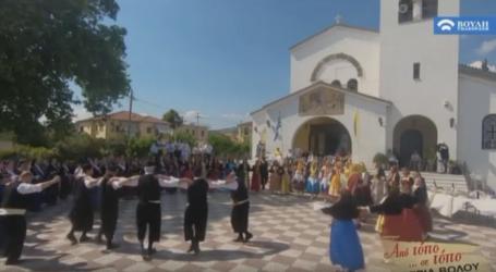 Αφιέρωμα στην Αγριά Βόλου από εκπομπή της Βουλής [βίντεο]