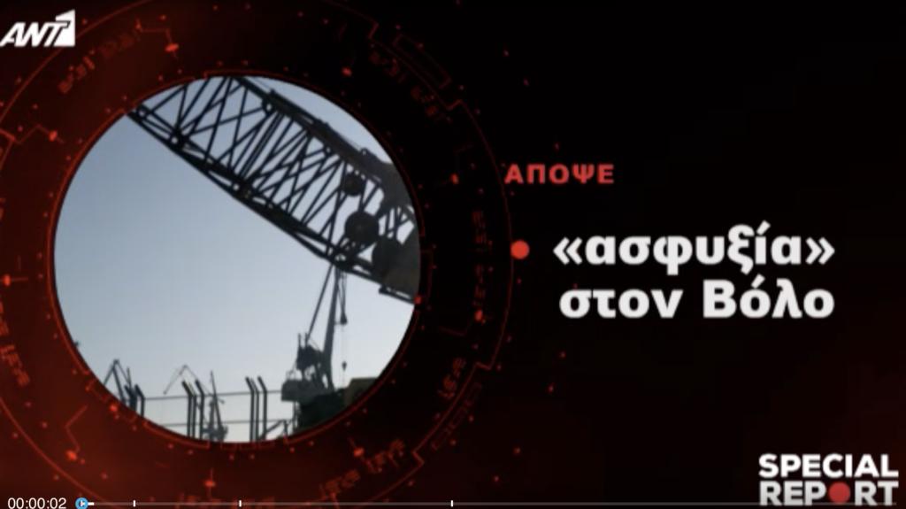 Στιγμιότυπο 2020 02 12 9.09.34 πμ