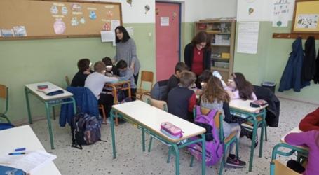 Εκδήλωση για τη Διαχείριση συγκρούσεων στο χώρο του σχολείου από την «Πρόταση ζωής»