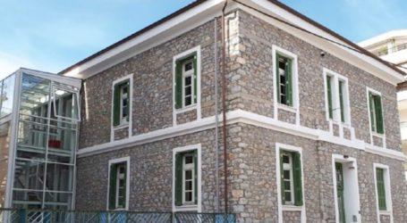 Με 812.000 ευρώ επιχορηγείται ο ΟΚΑΝΑ για νέο δίκτυο δομών στη Θεσσαλία