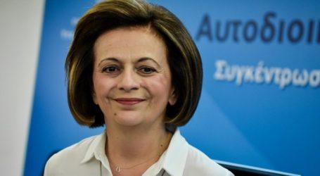 Μαρίνα Χρυσοβελώνη: «Ο ΣΥΡΙΖΑ πλέον πρεσβεύει τα ίδια μ' εμάς που προερχόματε από την καραμανλική Δεξιά!»