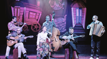 Συναυλία με τους Gadjo Dilo στη Σκιάθο