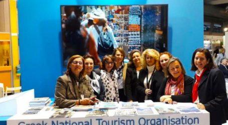 Σε τουριστική έκθεση στη Ζυρίχη «ταξίδεψε» ο Βόλος