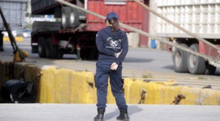 Βόλος: Δύο συλλήψεις από το Λιμεναρχείο για κατοχή ναρκωτικών