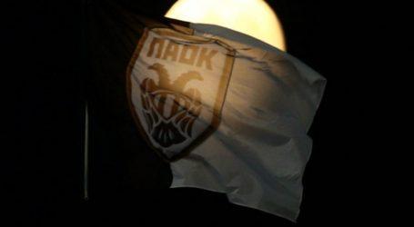 Νέα μηνυτήρια αναφορά από ΠΑΕ ΠΑΟΚ κατά ΕΕΑ – Ποδόσφαιρο – Super League 1 – Π.Α.Ο.Κ.