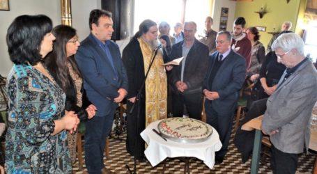 Την πρωτοχρονιάτικη πίτα του έκοψε ο Πολιτιστικός Σύλλογος «Κένταυρος» [εικόνες]