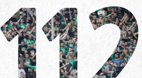 «Περήφανοι που γεννηθήκαμε Παναθηναϊκοί» – Ποδόσφαιρο – Super League 1 – Παναθηναϊκός