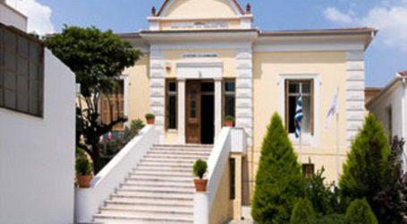 Αποκριάτικο απογευματινό από το Λύκειο Ελληνίδων υπέρ του Γηροκομείου Βόλου