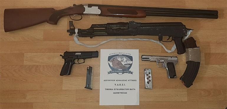Τα όπλα που εντόπισαν οι Αρχές