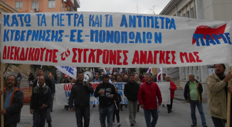 Βόλος: Συλλαλητήριο από το ΠΑΜΕ ενάντια στο Ασφαλιστικό