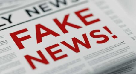 Φτάνει πια με τα fake news