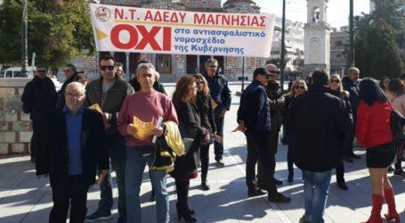 Βόλος: Μόνο το 12% συμμετείχε στην απεργία της ΑΔΕΔΥ για το ασφαλιστικό – Συγκέντρωση είκοσι ατόμων