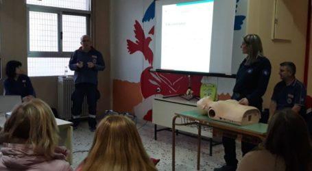 Εκπαιδευτικό σεμινάριο από το ΕΚΑΒ στο 3ο Εσπερινό ΕΠΑΛ Λάρισας