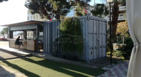 Πωλείται το κοντέινερ που απομακρύνθηκε από το πάρκο Αγ. Κωνσταντίνου