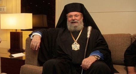 Εξιτήριο έλαβε ο Αρχιεπίσκοπος Χρυσόστομος από κλινική της Βόρειας Καρολίνας
