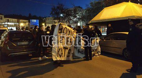 Διεκόπη η εκδήλωση του Μάκη Βορίδη στη Βέροια λόγω… ΠΑΟΚ