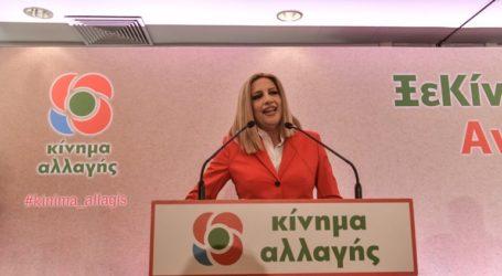 Μόνο με αρραγές εθνικό μέτωπο μπορεί η Ελλάδα να εκπέμπει αποφασιστικότητα και πυγμή