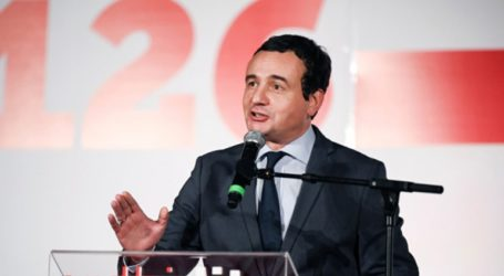 Ανακοινώθηκε επίσημα η επίτευξη συμφωνίας για τον σχηματισμό κυβέρνησης συνασπισμού